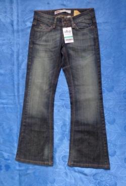 Nauji ONLY platėjantys džinsai